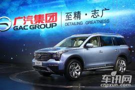 广汽乘用车-传祺GS8