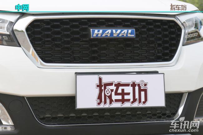长城万里卫家国 哈弗鏖战小型车 拆44 评H1