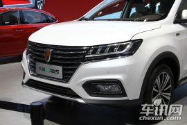 上汽集团-荣威eRX5