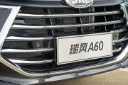 江淮汽车-瑞风A60-1.5TGDI 自动豪华智能型