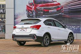 东南汽车-V6菱仕-CROSS 1.5L 手动智尊型