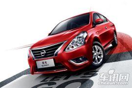 东风日产-阳光-1.5XL CVT豪华版
