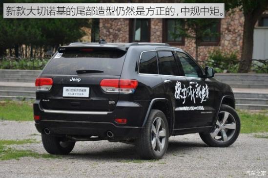 Jeep(进口) 大切诺基(进口) 2016款 3.6L 豪华导航版