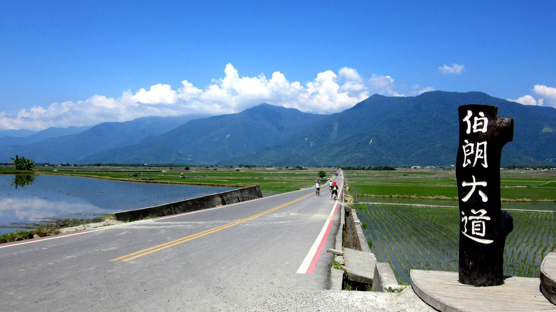驾车环岛10日游 台湾自由行之游记上篇