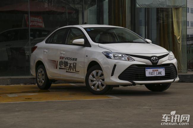 武汉一汽丰田威驰综合优惠1.4万 现车在售