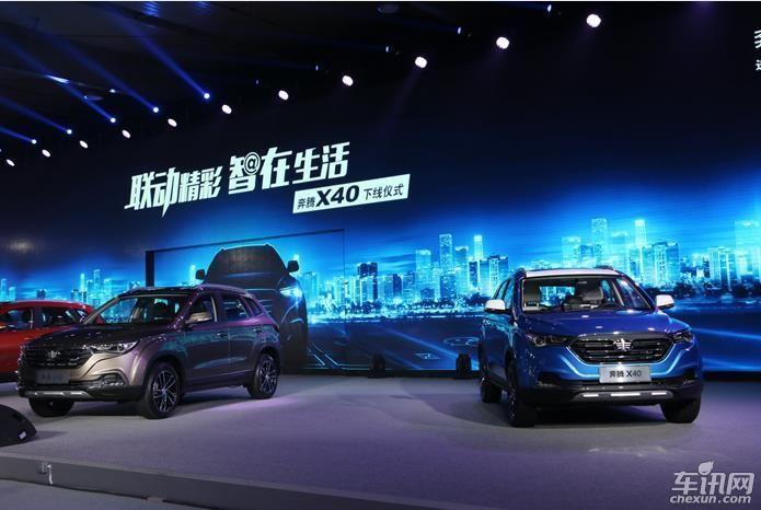 丰富SUV产品线 互联SUV奔腾X40正式下线