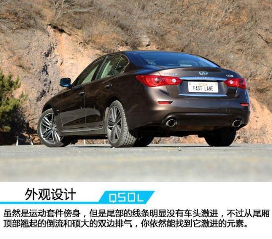 北京英菲尼迪Q50L优惠报价 可分期