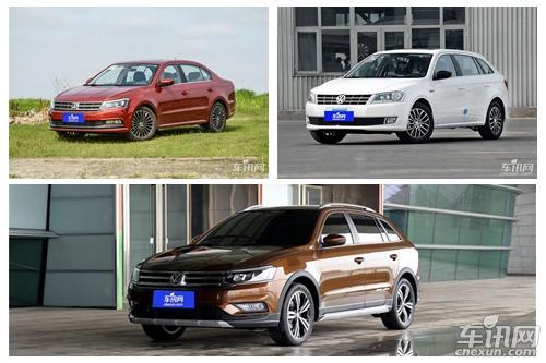 上汽大众三款新车上市 售价10.99-17.19万