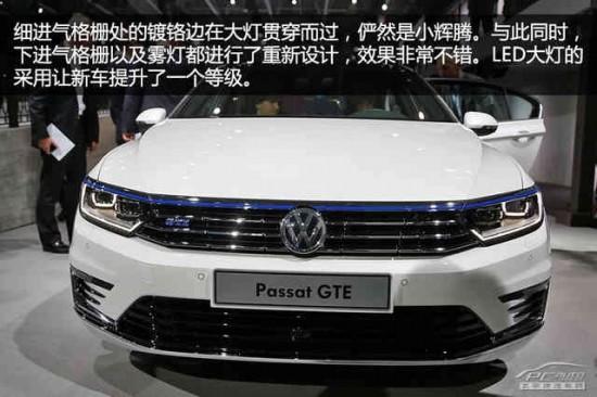 大众帕萨特北京最低报价 2017款帕萨特闪亮
