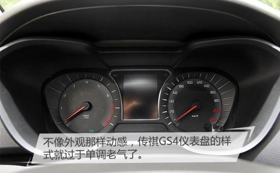 在配置方面,除了最低配车型,其它车型的常规安全配置均没有落下,诸如牵引力控制、车身稳定控制、上坡辅助、陡坡缓降均有所配备;高配和顶配车型则进一步搭载了倒车视频影像、驾驶座电动调节、前排座椅加热、GPS导航、定位互动服务以及中控彩色大屏等实用性配置。 全国销售热线:18511162629金经理 参与活动购车可获得3000元油卡 车载冰箱一台