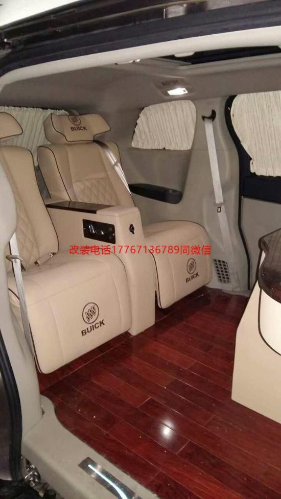 北京别克GL8改装公司 别克GL8改装座椅高清图片