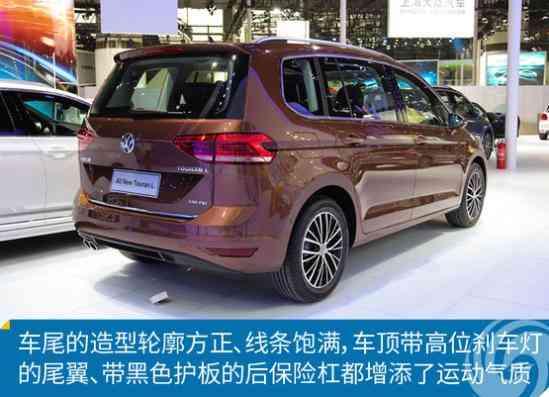 途安最高优惠 现车促销 最新报价最低价格