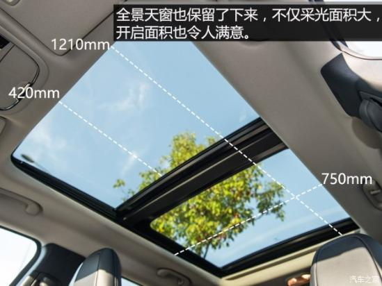 广汽菲克 自由光 2016款 2.4L 全能版
