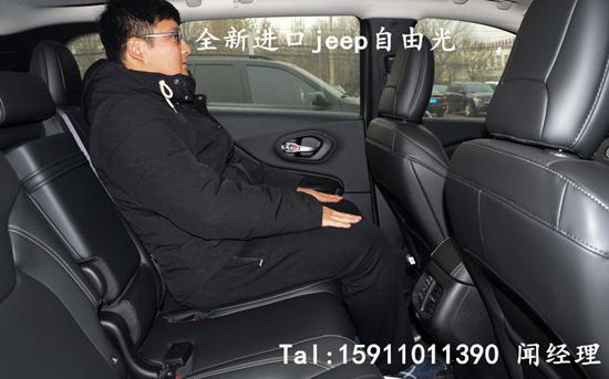 2015款进口jeep自由光价格自由光降价4折