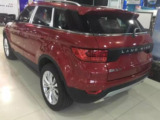 北京陆风X7现车最新促销报价现金直降现金