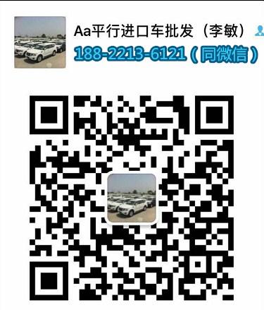 17款日产途乐4.0XE/SE 品质越野现车特价