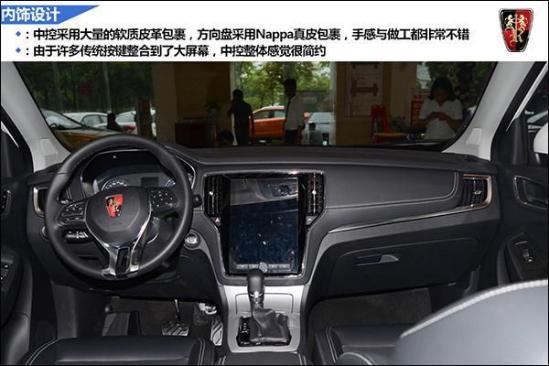 北京荣威RX5最新报价多少钱火爆热销中高清图片