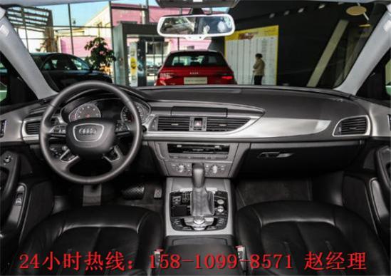 2017款奥迪A6L价格 奥迪A6促销活动优惠