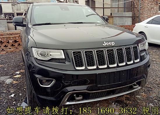 2015款jeep大切诺基进口大切诺基全国低价