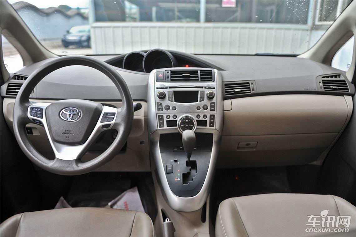 丰田逸致现车优惠高达2.7万 欢迎垂询试驾