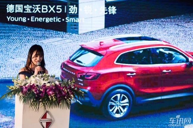 德国劲锐智联SUV 宝沃BX5上海撼世登场