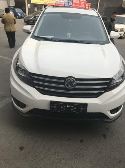 """2017~把握机""""惠""""风光580 销售全国大促销"""