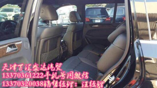 17款奔驰GLS450全新SUV 超值爆惠值得入手