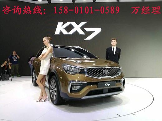 低价起亚kx7大赛SUV全新豪车享精品爆惠_车上海市公益广告设计越野获奖名单图片