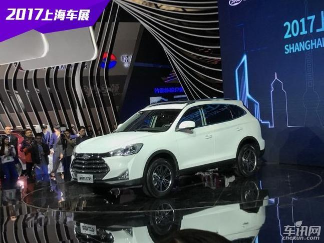 2017上海车展:瑞风S7预售价10.98万元起
