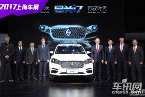 宝沃新能源概念车BXi7亮相