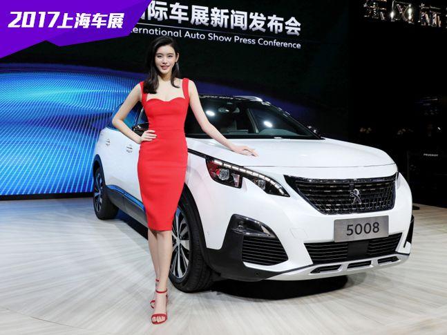 2017上海车展:东风标致5008正式启动预售