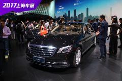 2017上海国际车展长图解析 新款奔驰S 350L