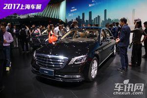 新款奔驰S 350L 长图解析