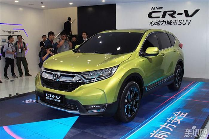 新CR-V将于7月上市 混动版车型同步推出
