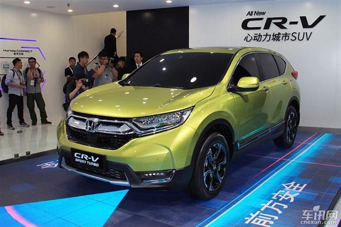 <b>新CR-V将于7月上市 混动版车型同步推出</b>