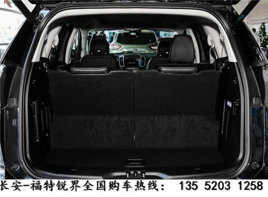 福特锐界7座SUV高优惠低价格提车,新款