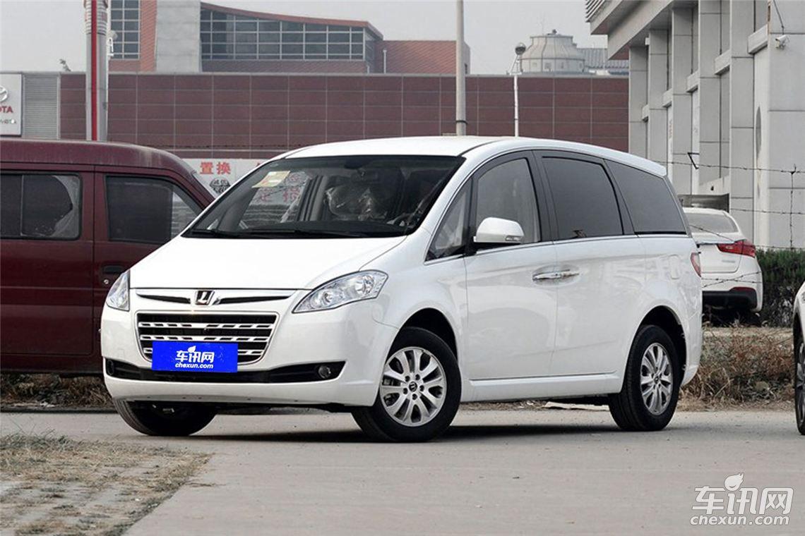 纳智捷 大7 MPV车型购车优惠6000元 可试驾