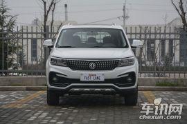 东风风行汽车-全新景逸X5-1.6L 手动尊享型