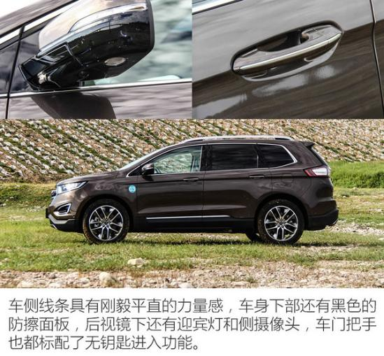 2017款福特锐界报价 锐界最新款现车特价高清图片