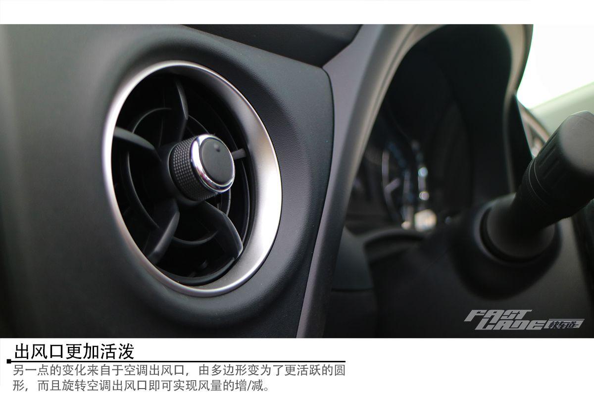 """青海湖试驾全""""芯""""一汽丰田卡罗拉1.2T"""