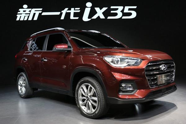 北京现代全新ix35或11月上市 搭1.4T发动机