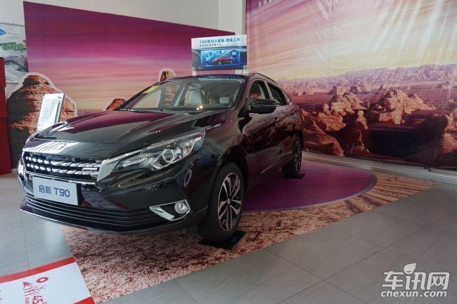http://www.weixinrensheng.com/qichekong/1099910.html