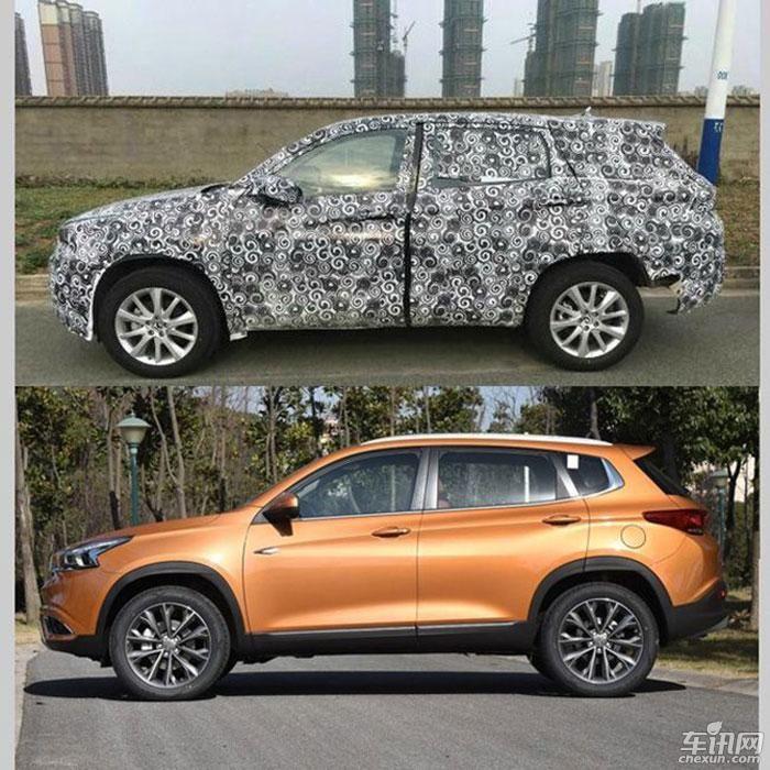 奇瑞将推全新SUV车型 或亮相法兰克福车展