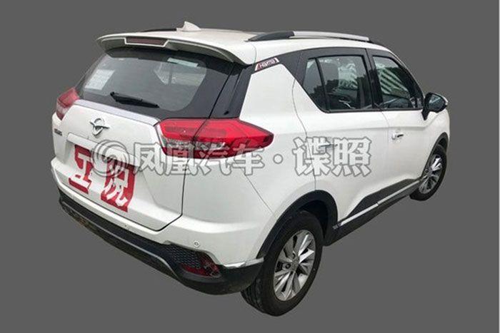 海马S5 Young CVT版新消息 或8月25日上市