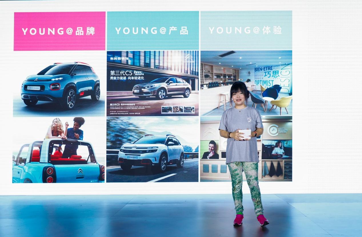 向年轻呐喊 乐享生活 SUV天逸让你不必彷徨