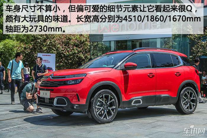 2017成都车展:雪铁龙天逸预售15.37万起