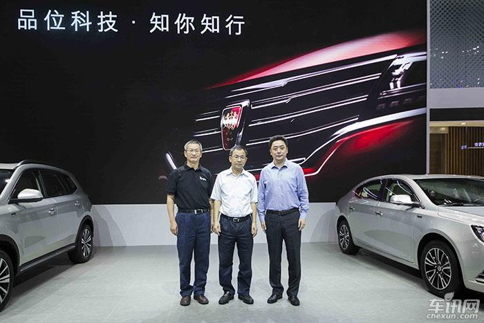 全新荣威950、荣威e950 成都开售16.88万起