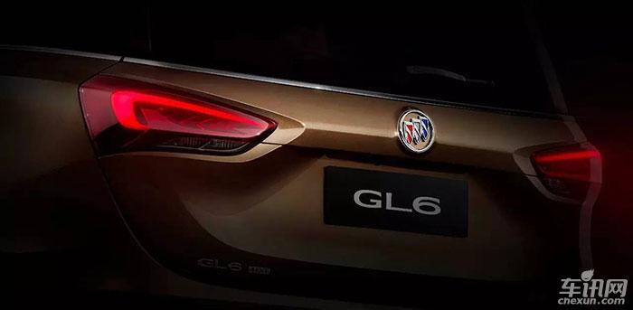 别克GL6官方图片首度曝光 或搭1.3T发动机