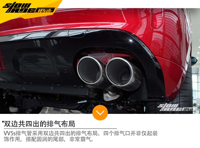 不缺颜与质 15万起售的自主紧凑SUV— VV5s