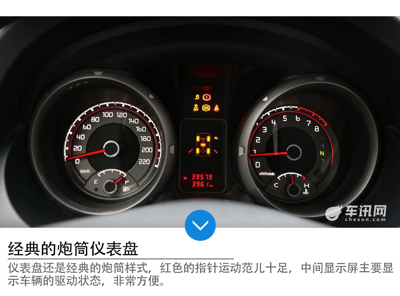 细节打满分   试驾2018款三菱帕杰罗3.0L